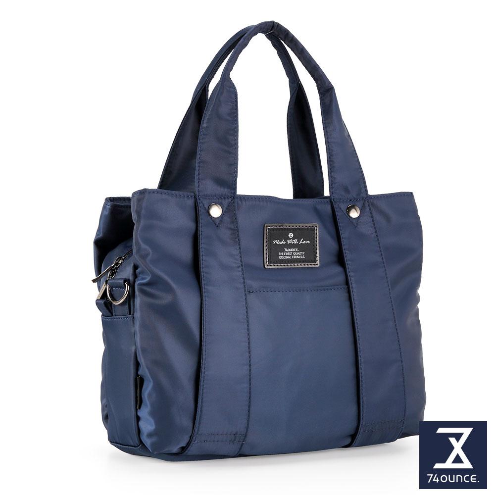74盎司 Simple 多夾層設計手提側背包[LG-798]藍