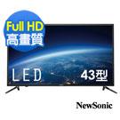 NewSonic 43型 FHD護眼低藍光LED液晶顯示器+視訊盒 43NS-DC1