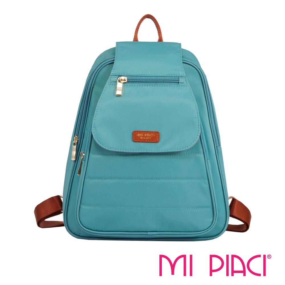 MI PIACI-MELISSA系列-輕巧兩用後背包-1880218-孔雀藍