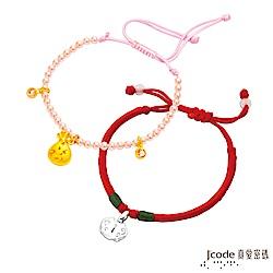 J'code真愛密碼 平安鎖925純銀中國結手鍊+聚福袋黃金珍珠手鍊