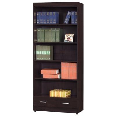 時尚屋 長榮2.6尺二抽開放書櫃 寬80cm 多色可選