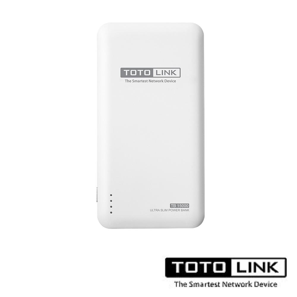 TOTOLINK 15000mAh 超薄快充行動電源 TB15000 白色