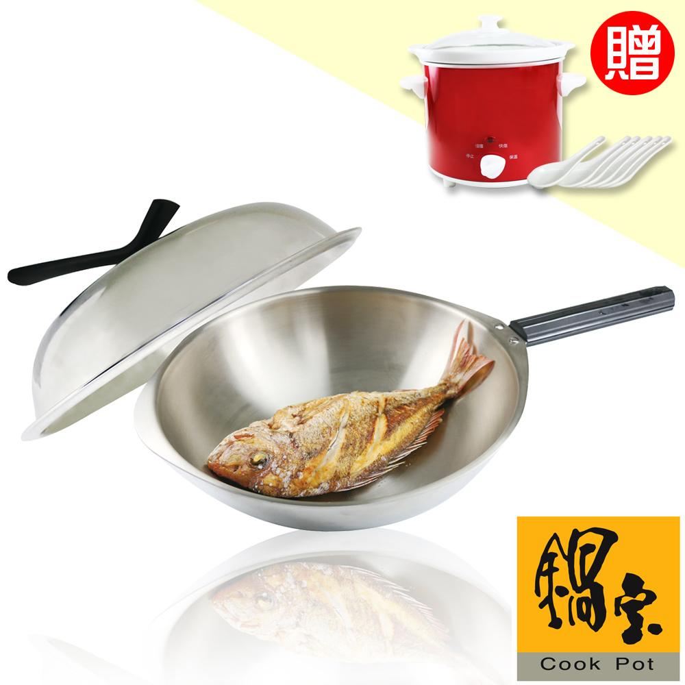 鍋寶 18-10不鏽鋼奈米炒鍋送養生燉鍋 EO-SGD6291QQSE35SBT5