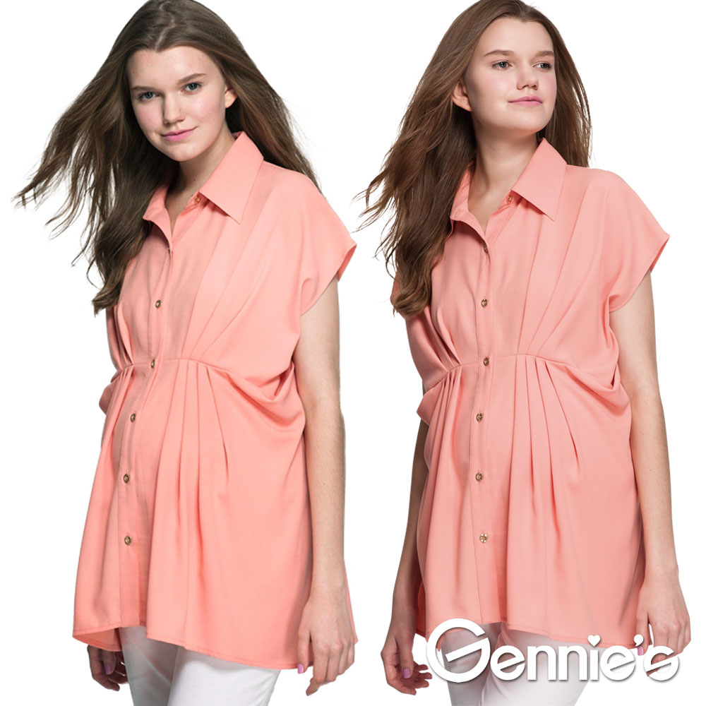Gennie's奇妮Feravani系列-春色立體壓褶修身排扣襯衫