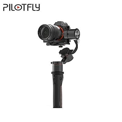 PILOTFLY Adventure 探險家手持三軸穩定器 (公司貨)