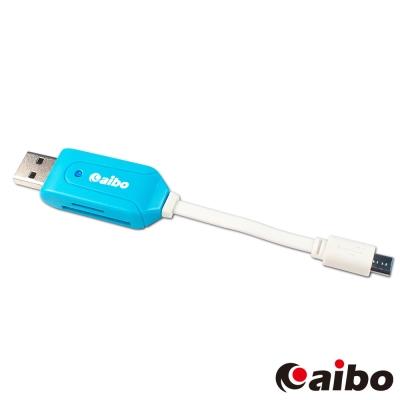 aibo OTG113 多彩帶線OTG傳輸充電/讀卡機