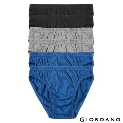 GIORDANO-男裝素面純棉三角褲-6件組-02黑-灰-寶藍