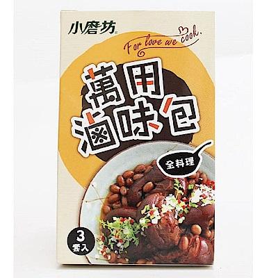 小磨坊 萬用滷味包(36g x6盒)