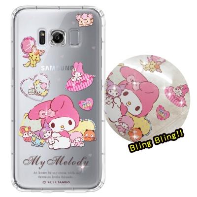 正版美樂蒂 Samsung S8+ / S8 Plus 彩鑽氣墊手機殼(美樂蒂&...