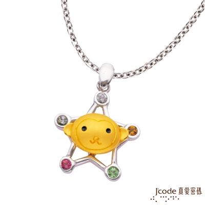 J'code真愛密碼 幸運猴黃金/純銀/水晶墜子 送項鍊