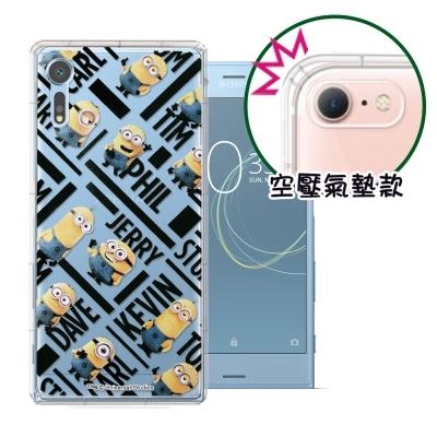 正版Minions小小兵 SONY Xperia XZs / XZ 空壓安全手機...