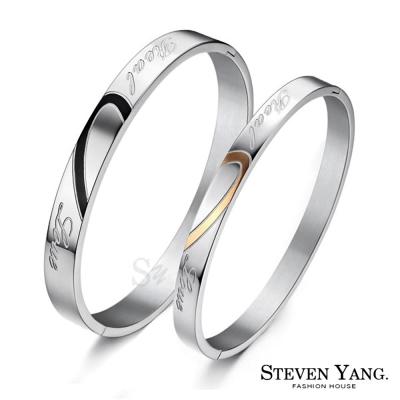 STEVEN-YANG-白鋼情侶手環-尋找另一半