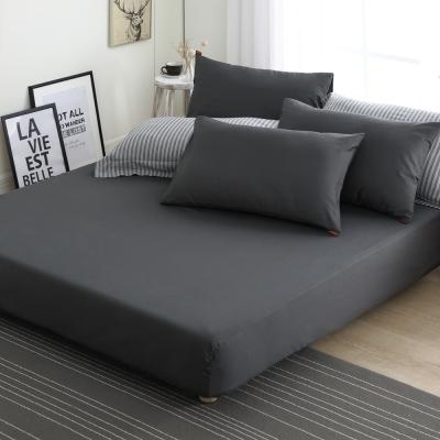 DON極簡生活-個性灰 單人二件式200織精梳純棉床包枕套組