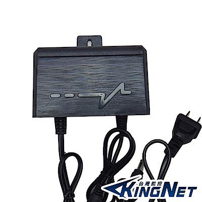 KINGNET 吊掛式 電源變壓器DC12V 2A 安培 監控設備 DC電源