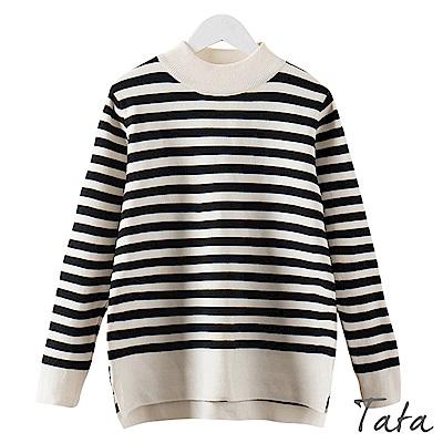 立領前短後長條紋針織上衣 共三色 TATA