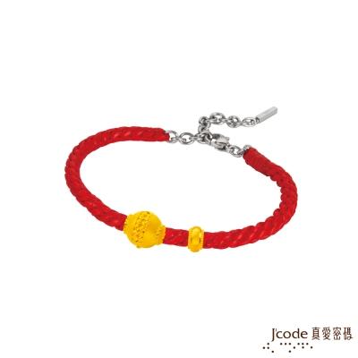J'code真愛密碼 芬香環繞黃金/蠟繩編織手鍊