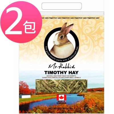 加拿大《Mr.Rabbit瑞比兔先生-高級提摩西草》36oz (兩包組)