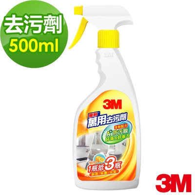 3M 魔利萬用去污劑500ml