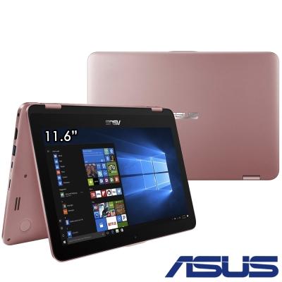 ASUS R211 11吋翻轉觸控筆電(N3350/64G/送Office365/玫瑰金