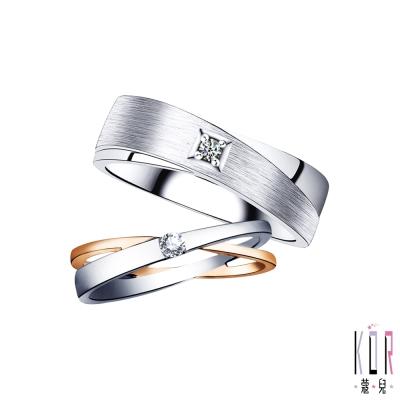 K'OR蔻兒 幸福焦點鑽石/白鋼成對戒指