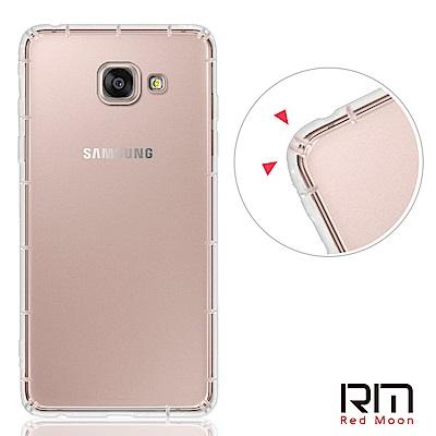 RedMoon 三星 Galaxy A3-2017 防摔透明TPU手機軟殼