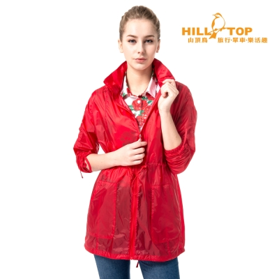 【hilltop山頂鳥】女款超輕薄超潑水透氣外套S02FB4賽車紅