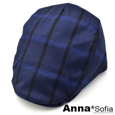 AnnaSofia 經典大方格 鴨舌帽小偷帽(藏藍系)