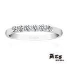 蘇菲亞SOPHIA 線戒-星辰排鑽鑽石戒指