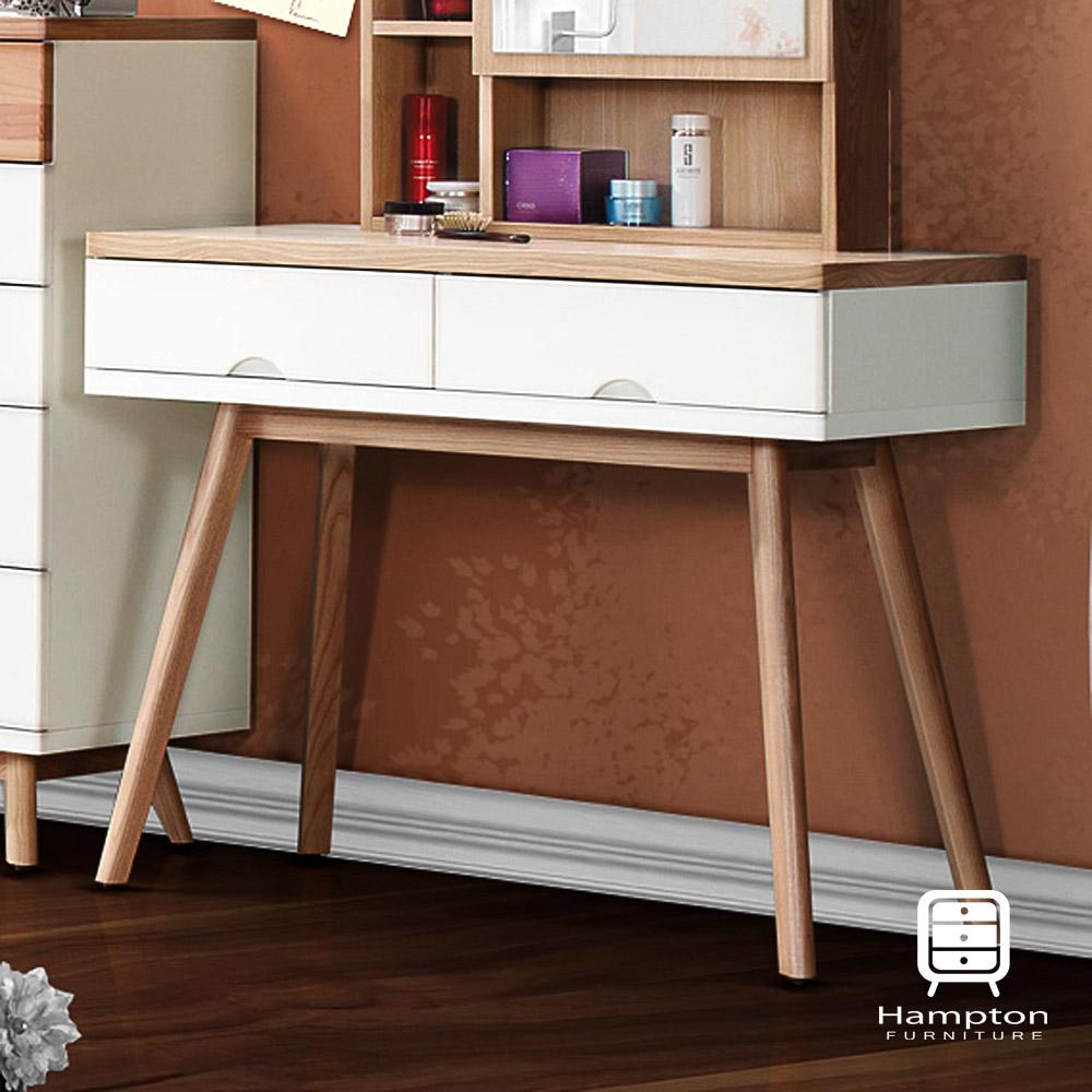 漢妮Hampton卡麗系列書桌-100x46x80cm