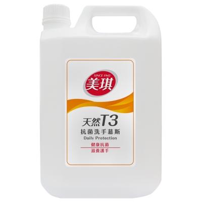 美琪 T3抗菌洗手慕斯 1加侖