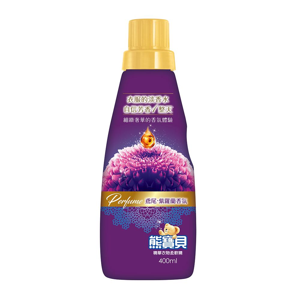 熊寶貝 香水精華衣物柔軟精 鳶尾紫羅蘭(400ML)