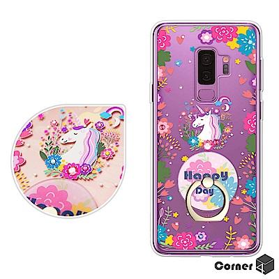 Corner4 Samsung Galaxy S9+ 奧地利彩鑽指環扣雙料手機殼...