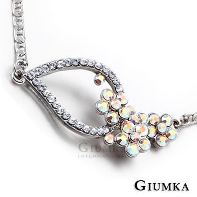 GIUMKA 繽紛花舞手鍊 精鍍正白K-銀色
