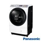 Panasonic國際10.5公斤 洗脫烘 變頻滾筒洗衣機NA-VX73GL日製