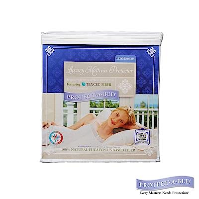 美國寢之堡 西班牙進口調溫天絲防水防蹣床包式透氣保潔墊 (雙人)
