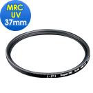 I-PI 多層鍍膜保護鏡 MRC UV  37mm