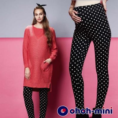 ohoh-mini 孕婦裝 圓點舞曲合身貼腿孕婦褲-2色