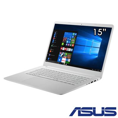 ASUS X510UQ 15吋輕薄筆電(i5-8250U/940MX/1T/8G/特