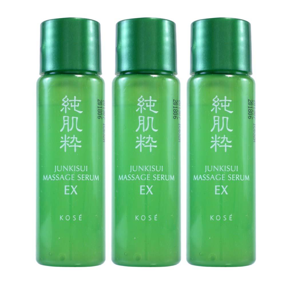 KOSE高絲 純肌粹淨化美容液EX 20mlx3瓶