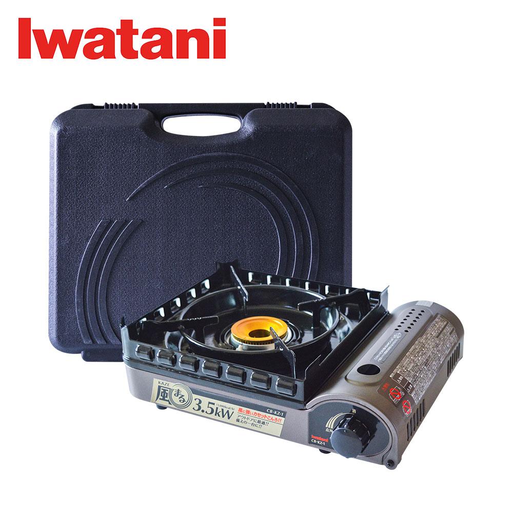 日本岩谷Iwatani 超強防風卡式爐3.5Kw CB-KZ-1 (附收納硬盒)