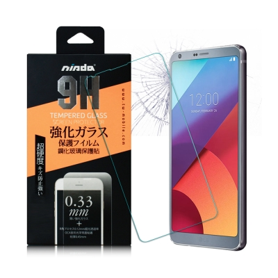 NISDA LG G6 鋼化 9H 0.33mm玻璃螢幕貼-非滿版