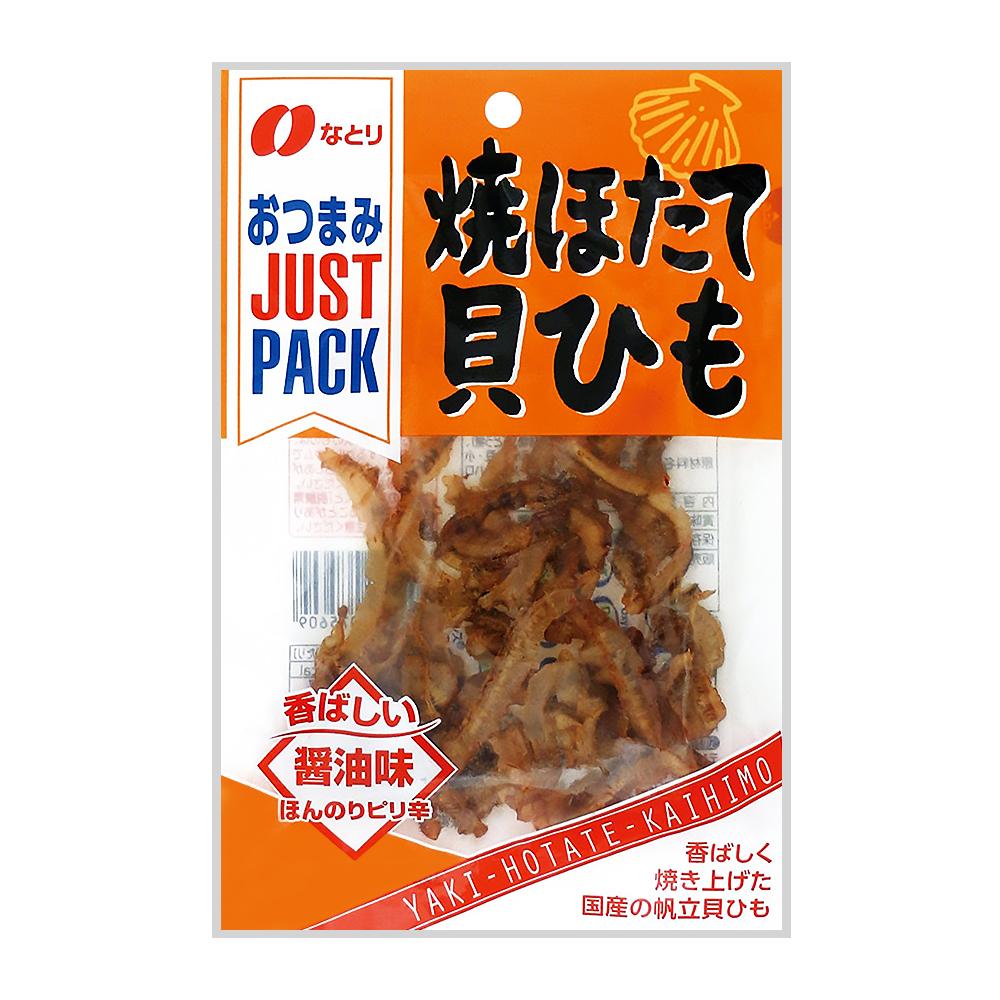 Natori 香烤干貝唇(16g)