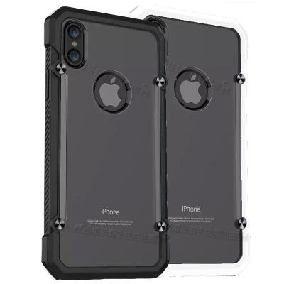 VXTRA 霧面鎧甲 iPhone X 雙料手機殼
