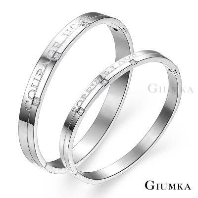 GIUMKA 真愛誓言 白鋼情人手環-銀色