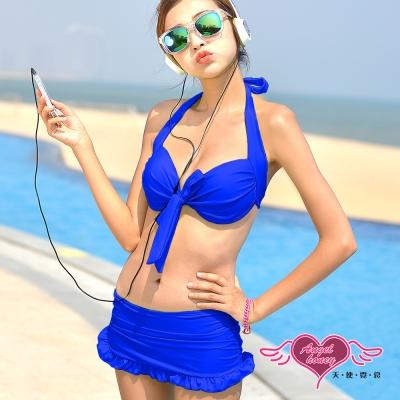 天使霓裳 經典假期 二件式比基尼泳衣(藍M~XL)