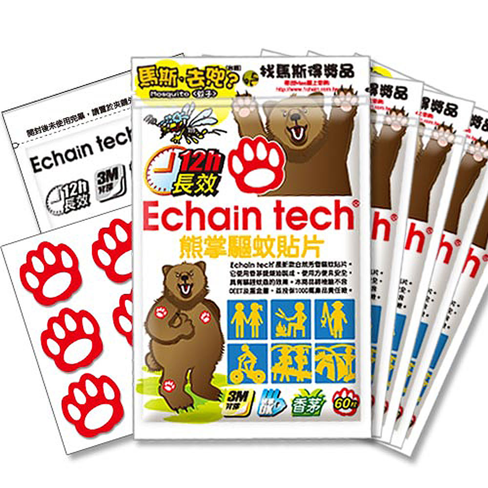 Echain Tech 熊掌 長效驅蚊│防蚊貼片5包/300片
