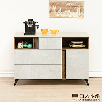 日本直人木業-TINO清水模風格120CM天然原石面廚櫃(120x41x82cm)