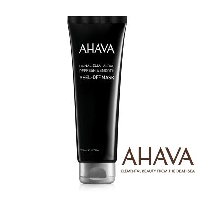 AHAVA 死海杜氏鹽藻活力黑面膜125ml
