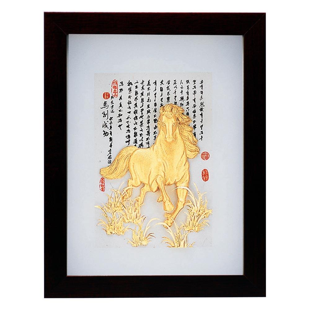 鹿港窯-立體金箔畫-馬到成功(古香系列22.7x17.6cm)
