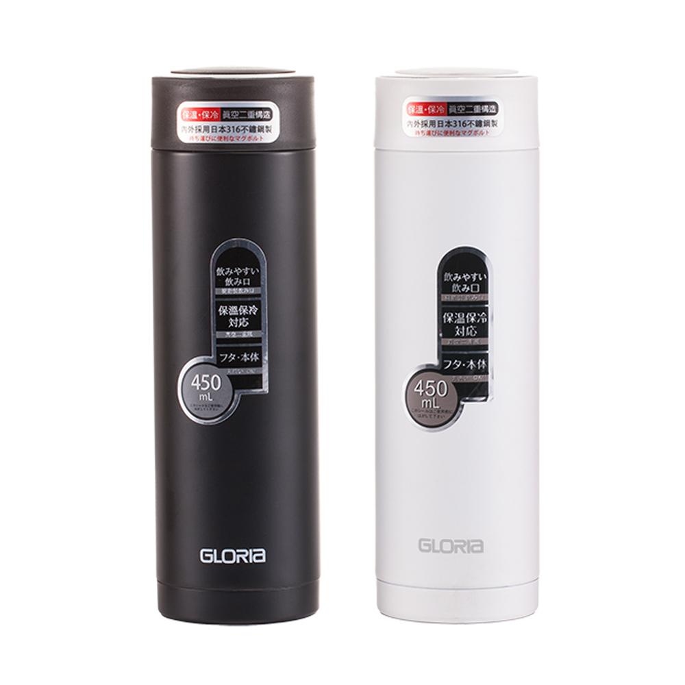 GLORIA日本SUS#316不鏽鋼真空保溫瓶(濾網型)450ml GBM-45B